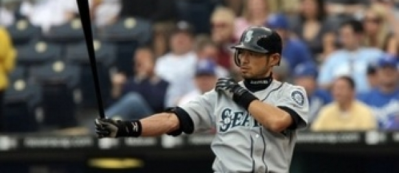 Ichiro traded to the New York Yankees