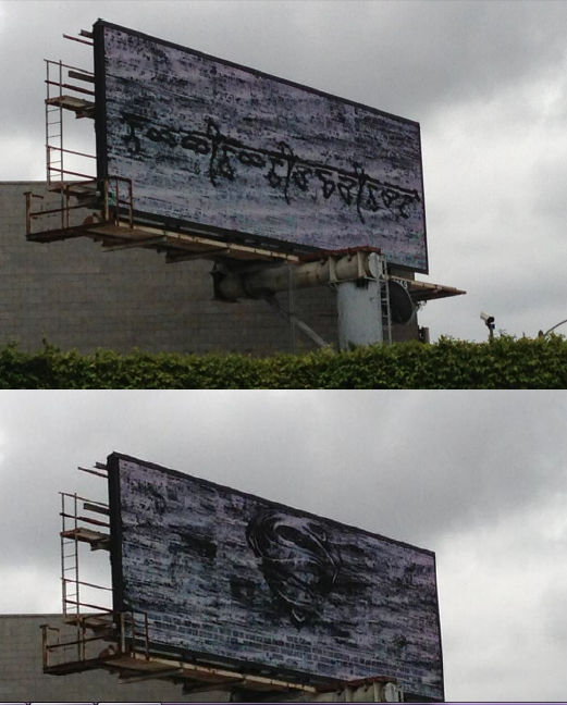 man-of-steel-billboard